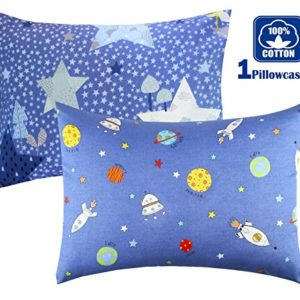 Cartoon Toddler Travel Pillowcase 100% Cotto- Cuddle Collection for Boys or Girl ,For 13x18,12x16 Pillow,Double-Sided different